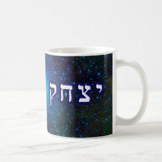 Cúmulo de estrellas Yitzchak (Isaac) Taza Clásica