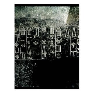 Cuneiform script postcard