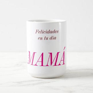 Cup, cup, tasse, flake classic white coffee mug