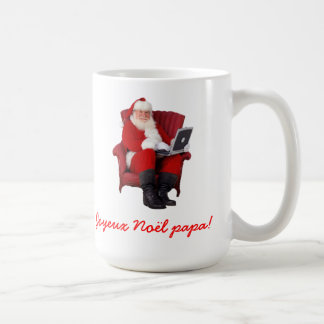 Cup Merry Christmas dad!