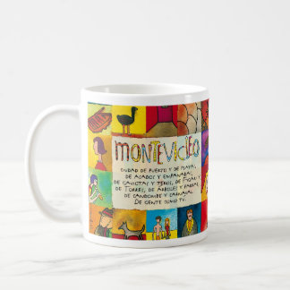 Cup of Montevideo 1