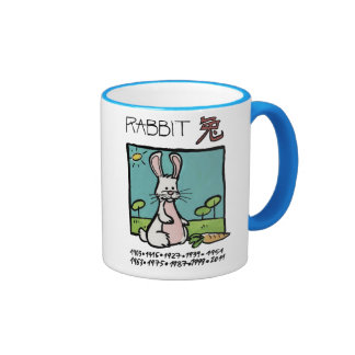 Cup the Chinese Zodiac - Rabbit