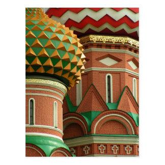 Cupolas Postcard