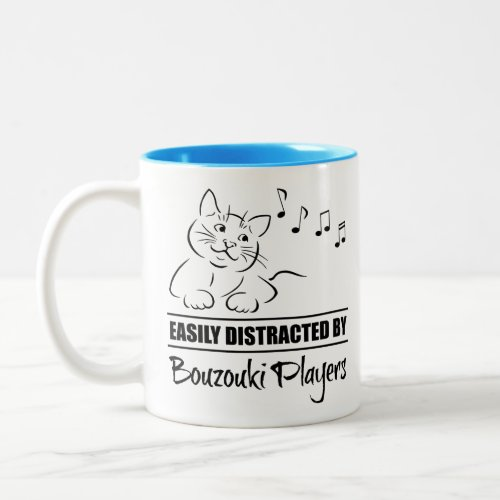 Curious Cat Easily Distracted by Bouzouki Players Two-Tone Coffee Mug