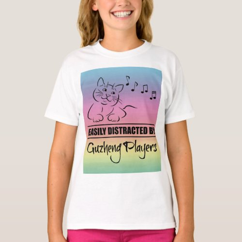 Curious Cat Easily Distracted by Guzheng Players Music Notes Rainbow Basic T-Shirt