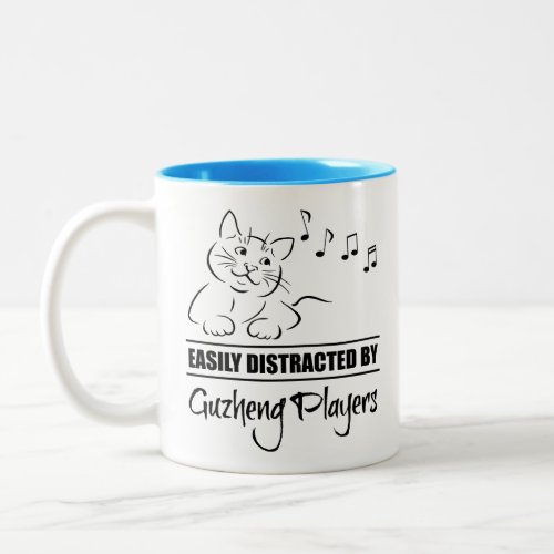 Curious Cat Easily Distracted by Guzheng Players Music Notes Two-Tone Coffee Mug