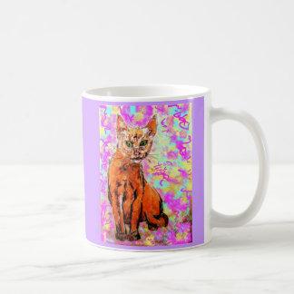 curious cat purple coffee mug