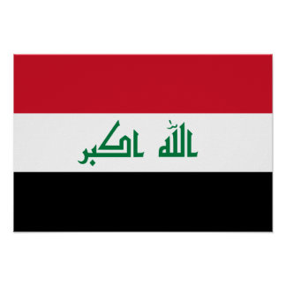 Current National Flag of Iraq Poster