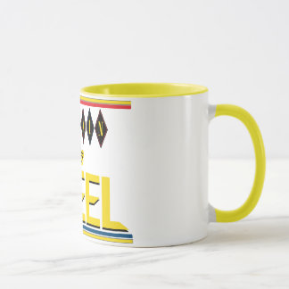 Curtain of Steel Ringer Mug