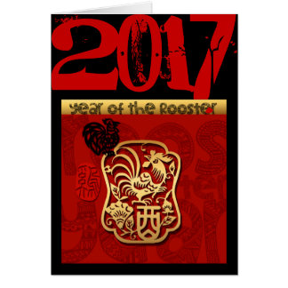 Custom 2017 Year of The Rooster Chinese New Year 2 Card