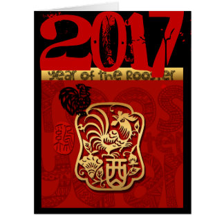 Custom 2017 Year of The Rooster Chinese New Year L Card