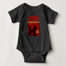 Custom 2018 Dog Chinese Year B Baby Bodysuit