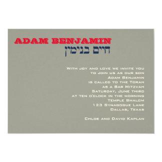 Custom Adam Benjamin 002750 Card