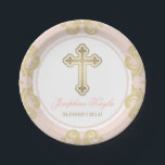 "Custom Baptism Plates | Elegant Gold Flourish<br><div class=""desc"">Elegant baptism paper plate design for baby girl in blush pink,  champagne and antique gold,  and white color scheme. Includes a decorative cross and flourished damask border pattern and custom text that can be personalized with baby&#39;s name.</div>"