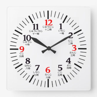 Custom Bilingual English/Japanese Clock