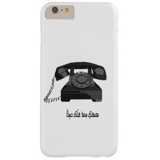 Custom Cases & Covers Barely There iPhone 6 Plus Case