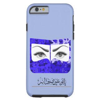 Custom Cases & Covers Tough iPhone 6 Case