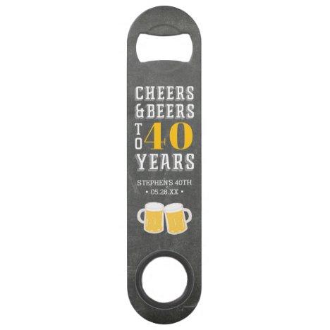 Custom Cheers & Beers Milestone Birthday Party Bar Key