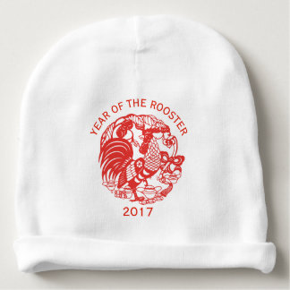 Custom Chinese Papercut Rooster Year 2017 Baby Hat