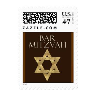 Custom Dark Brown Bar Mitzvah Postage