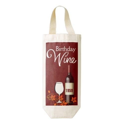 Custom Date Birthday Celebration HEART Wine Bag