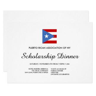 Custom Event: Puerto Rico Flag Card