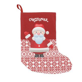 Custom Kid's Name Fun Christmas Stocking Small Christmas Stocking