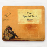 Custom Military Love Note on the Wall Mouse Pad