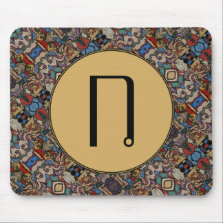 Custom Monogram Abstract Floral Pattern Mouse Pad