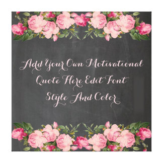 Custom motivational quote, add your text canvas print