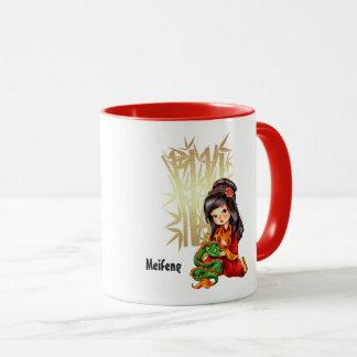 Custom Name Chinese New Year Gift Mugs