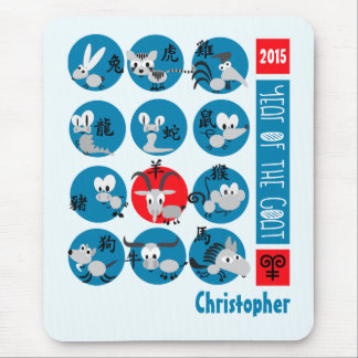 Custom Name Chinese Year of the Goat Gift Mousepad