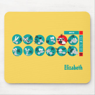 Custom Name Chinese Year of the Ram Gift Mousepads