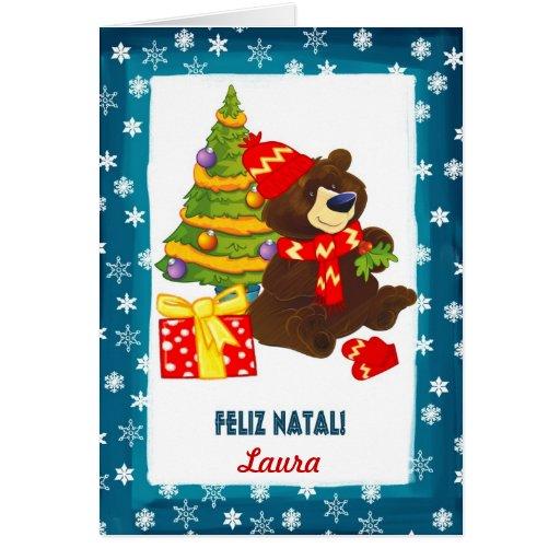 Custom Name. Portuguese Christmas Card