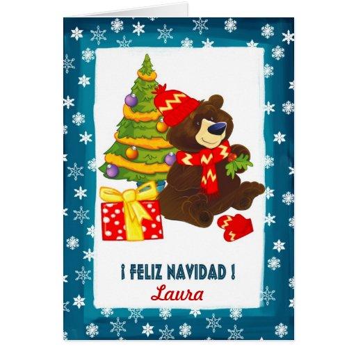 Custom Name. Spanish Christmas Card