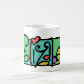 Custom painted name unique Elizabeth Cup