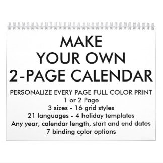 "Custom Personalized Med. 8.5""x11"" 2-Page Calendar"