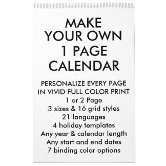 "Custom Personalized Medium 17""x11"" 1-Page Calendar"