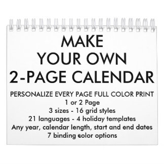 "Custom Personalized Small 5.5""x7"" 2-Page Calendar"