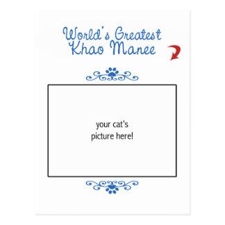 Custom Photo! Worlds Greatest Khao Manee Postcard