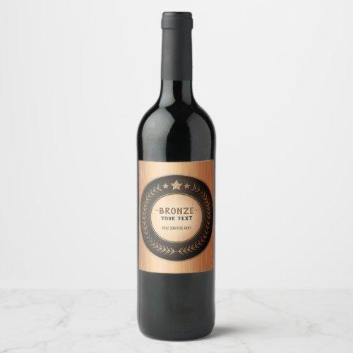 CUSTOM PRINT DIY MEDAL Bronze Champion EDITABLE Wine Label
