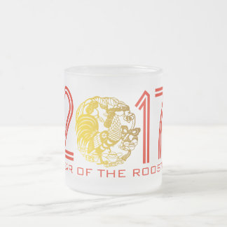 Custom Rooster Year 2017 Chinese gold papercut Mug