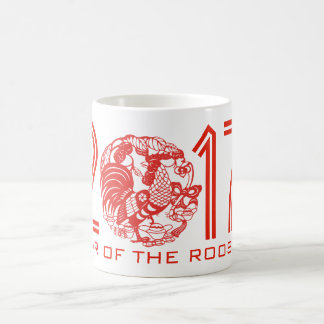 Custom Rooster Year 2017 Chinese papercut Mug