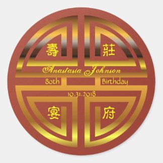 Custom Traditional Gold Red Longevity Birthday Classic Round Sticker