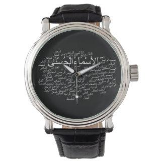 Custom Watch: 99 Names of Allah (Arabic) Wrist Watch