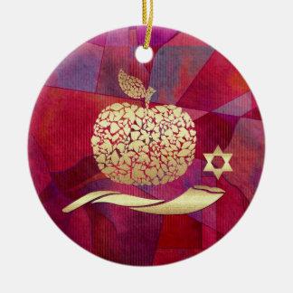 Custom Year Jewish New Year,Rosh Hashanah Ornament