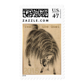 Custom Year of the Goat Chinese Painting Postage