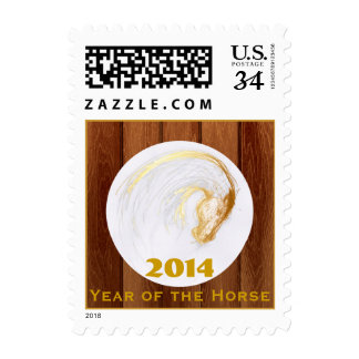 Custom Year of The Horse Postage