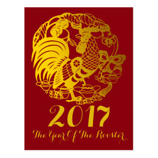 Custom Zodiac Golden 2017 Rooster Year Postcard