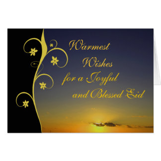 Customisable elegant greeting Eid card
